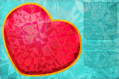 The Diamond Heart Ketubah