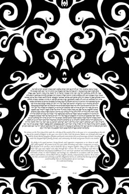 The Tattoo Love Ketubah