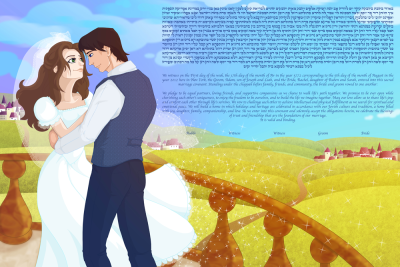 Once Upon A Time Ketubah
