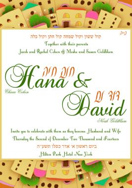 Around Jerusalem Invitation