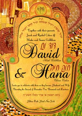 Golden Hamsa Invitation