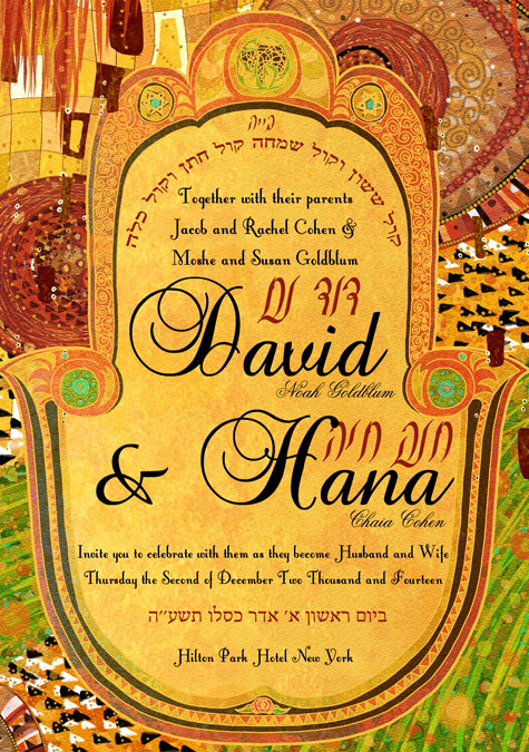 Golden Hamsa Invitation « Modern Ketubahs from This is not a Ketubah Yes It Is (Tinak Ketubahs)