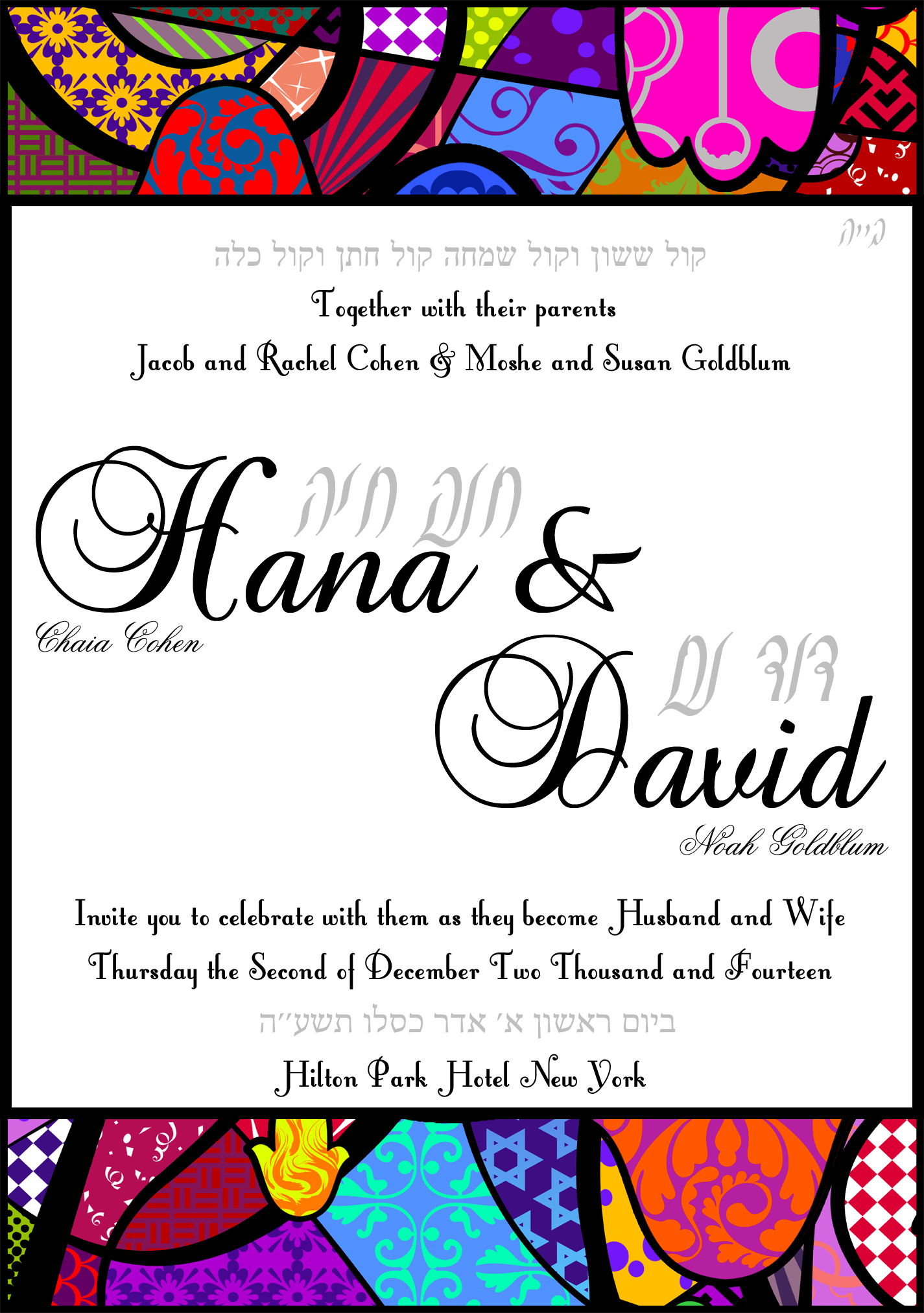 hamsalicious invitation  u00ab modern ketubahs from this is not
