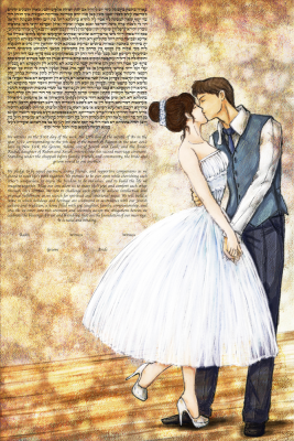 The Kiss and Turn Ketubah