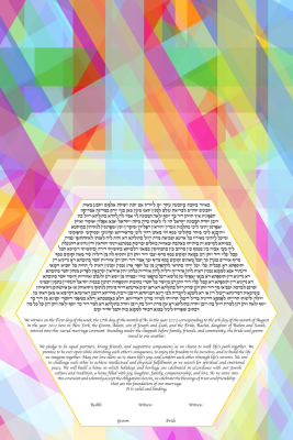 The Surrounded By Color Ketubah