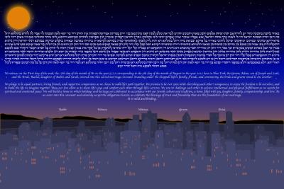 The Montreal Skyline Ketubah