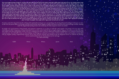 The New York Skyline Ketubah