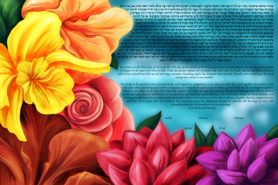The Secret Garden Ketubah