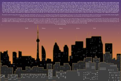 The Toronto Skyline Ketubah