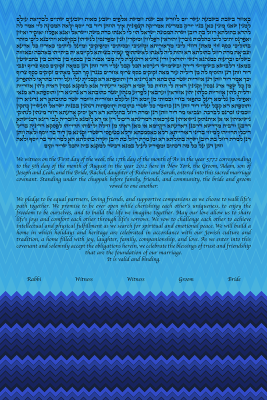 Over The Ocean Ketubah
