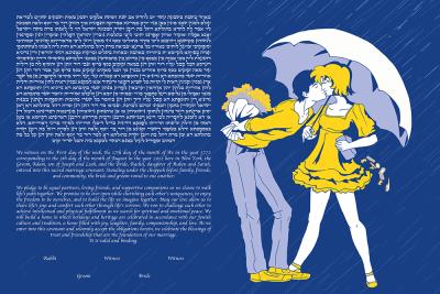 Under Our Umbrella Ketubah