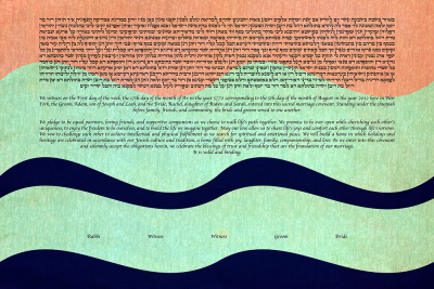 Under The Ocean II Ketubah