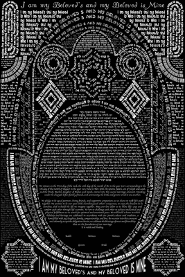 My Beloved Monochromatic Ketubah