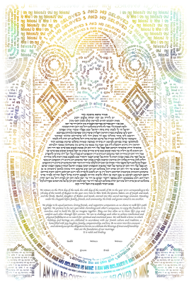 My Beloved Walden Ketubah