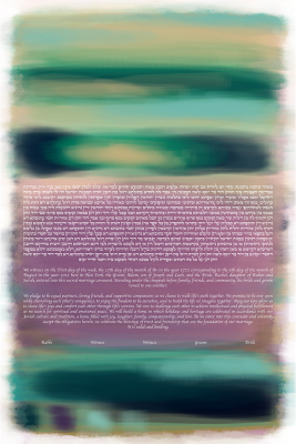 The Turquoise Wave Ketubah