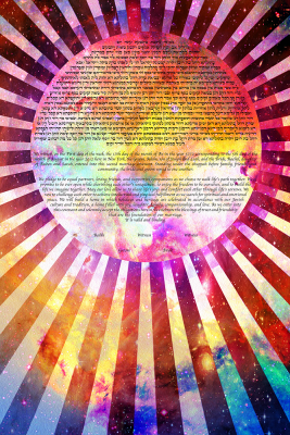 Under The Sunlight Ketubah