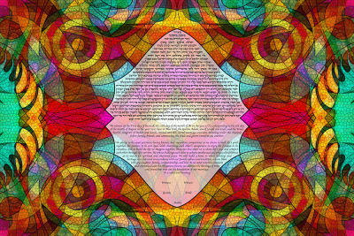 The Kaleidoscope Ketubah