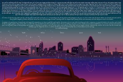 The Cincinnati Skyline Ketubah