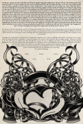 The Claddagh Vines Ketubah