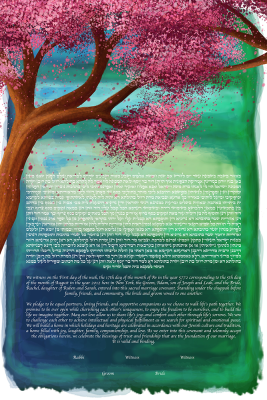 The Abstract Blooms Ketubah
