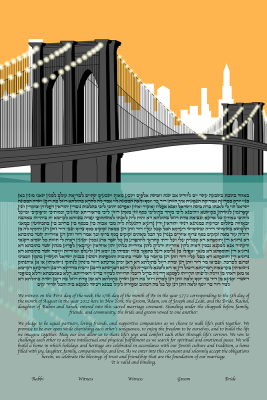 The Brooklyn Bridge Ketubah