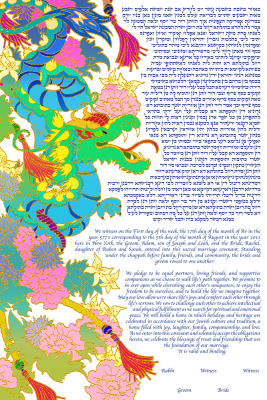 The Chinese Dragon Ketubah