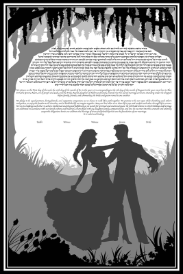 Our Silhouette Ketubah