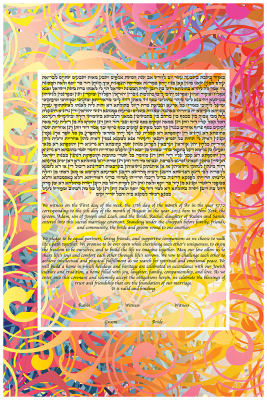 The Whimsical Ketubah