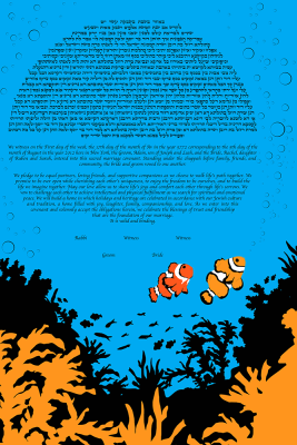 Within The Anemones Ketubah