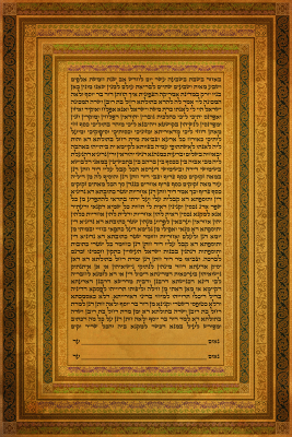 The Rabat Ketubah