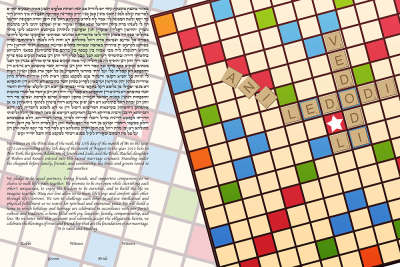 The Scrabble Ketubah