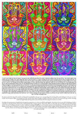 The Hamsa Pop Ketubah
