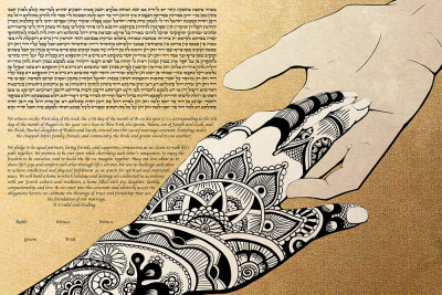 The Henna Love Ketubah