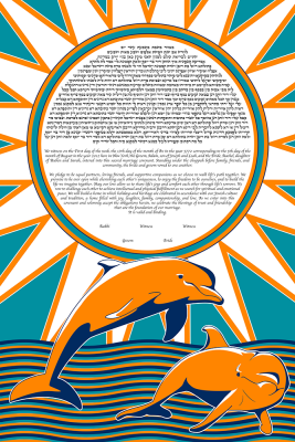 The Dolphins Ketubah
