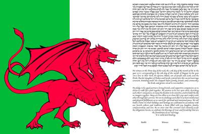 The Welsh Dragon Ketubah