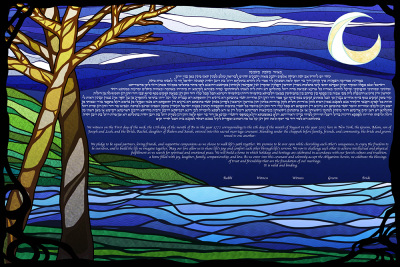 The Winter Glass Ketubah