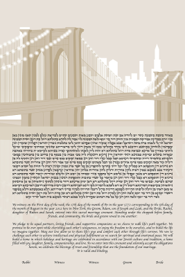 The Brooklyn Bridge Sepia Ketubah