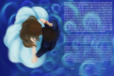 Once Upon A Dream Blue Ketubah