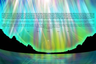 The Aurora Borealis Ketubah
