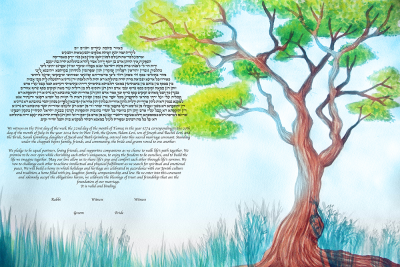 A Tree In A Dream Ketubah