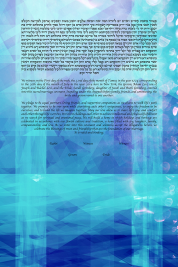 The Crystal Dance Ketubah