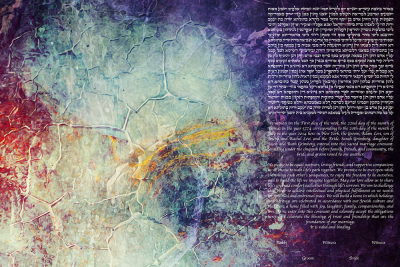 The Ethereal Landscape Earth Ketubah