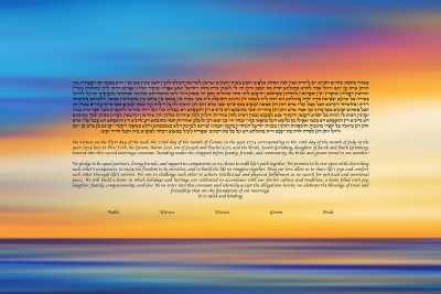 The Blurred Sunset Ketubah