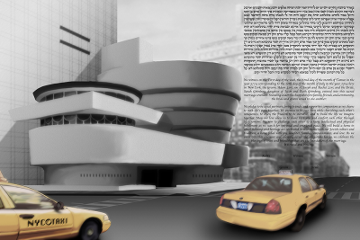The Guggenheim Ketubah