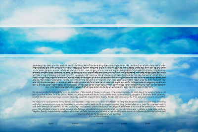 The White Skylines Ketubah