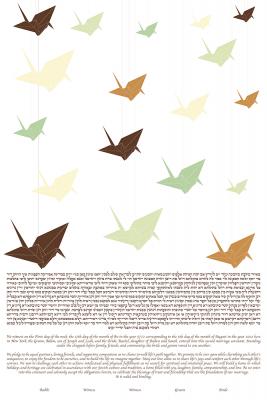 The Paper Cranes III ketubah