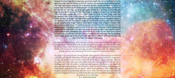 Wish upon a Ketubah with Stars