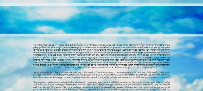 Ketubah with Clouds - if You're on Cloud Nine
