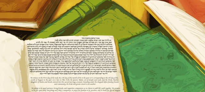 Be the Author of Your Own Story with Ketubah for Book Lovers
