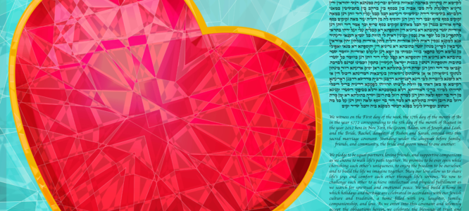 Shine Bright like a Diamond Ketubah